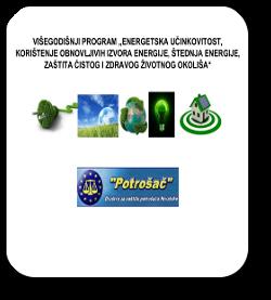EE višegodišnji program
